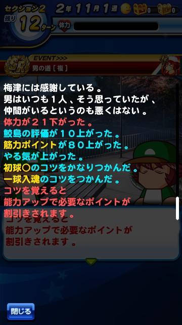 f:id:arimurasaji:20180905085420j:image