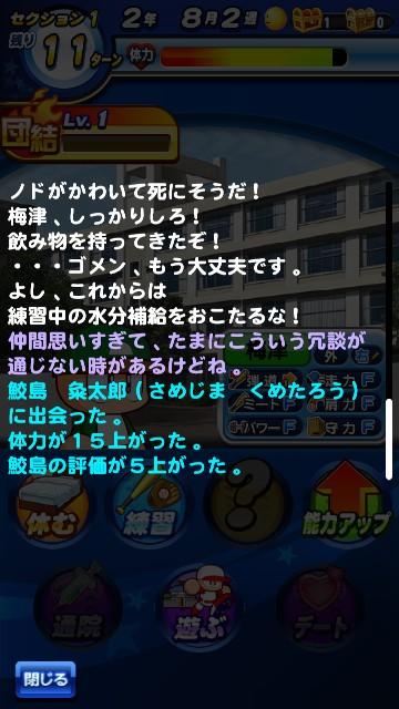 f:id:arimurasaji:20180905132643j:image