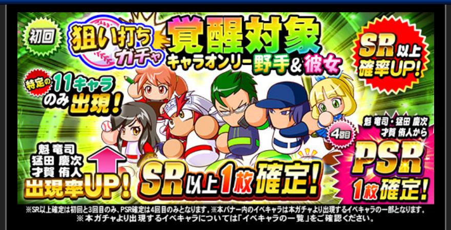 f:id:arimurasaji:20180905210028p:plain