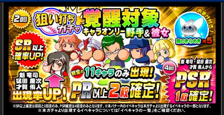 f:id:arimurasaji:20180905210109p:plain