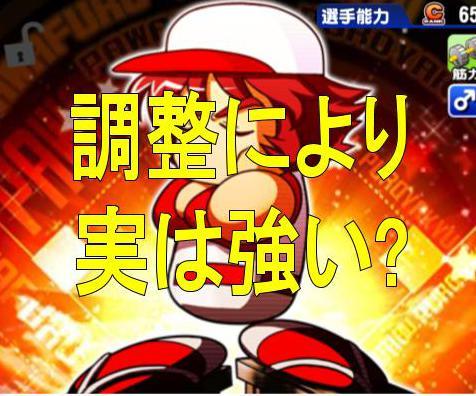 f:id:arimurasaji:20180905212157j:plain