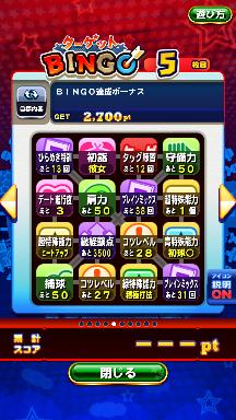 f:id:arimurasaji:20180906214024p:plain