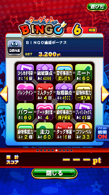 f:id:arimurasaji:20180906214038p:plain