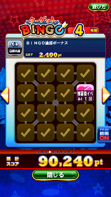f:id:arimurasaji:20180906220808p:plain