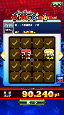 f:id:arimurasaji:20180906220839p:plain