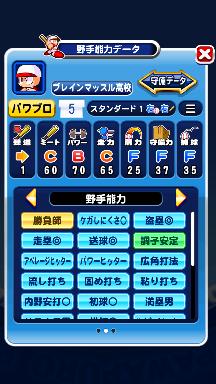 f:id:arimurasaji:20180906221806p:plain