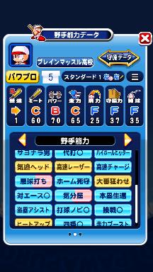 f:id:arimurasaji:20180906221810p:plain