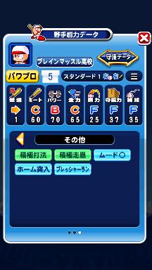f:id:arimurasaji:20180906221815p:plain