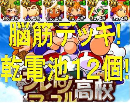 f:id:arimurasaji:20180906222711j:plain