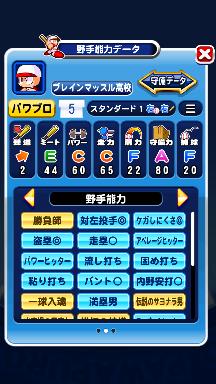 f:id:arimurasaji:20180907111441p:plain