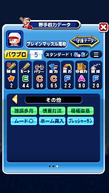 f:id:arimurasaji:20180907111448p:plain