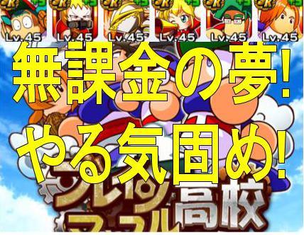 f:id:arimurasaji:20180907112038j:plain