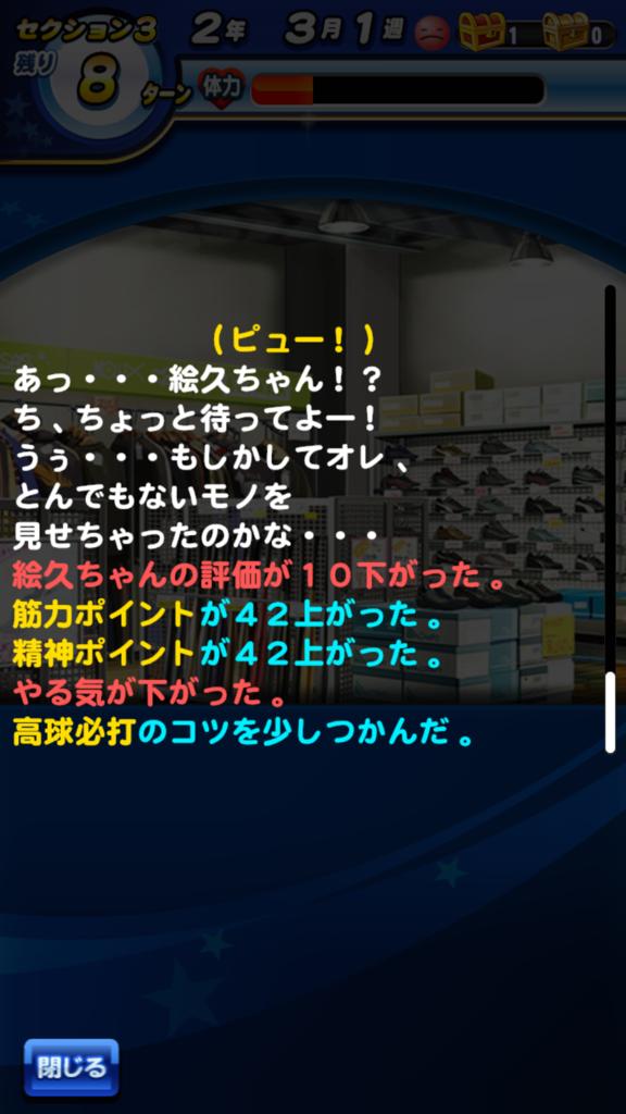 f:id:arimurasaji:20180907162724p:plain