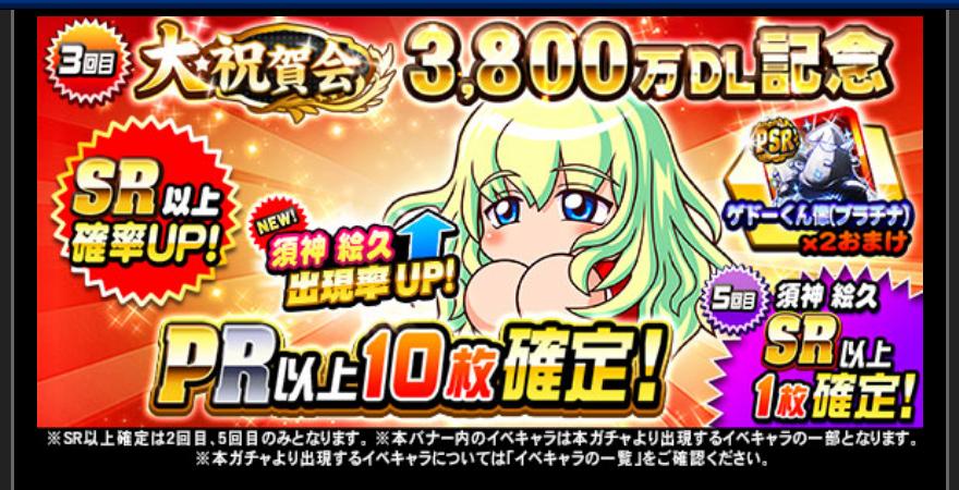 f:id:arimurasaji:20180907184820p:plain
