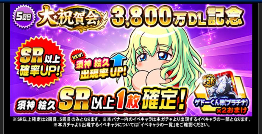 f:id:arimurasaji:20180907184841p:plain