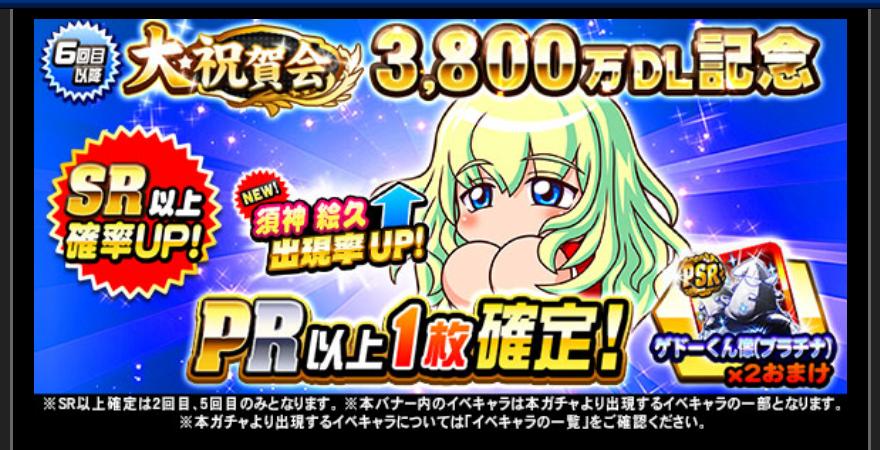 f:id:arimurasaji:20180907184853p:plain