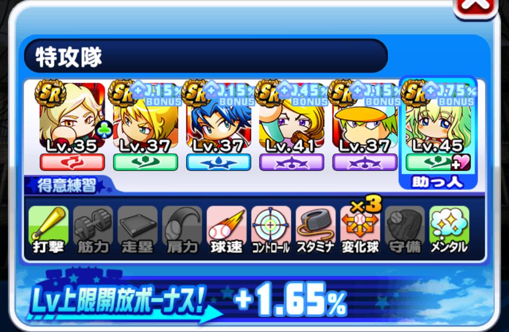 f:id:arimurasaji:20180908102848p:plain