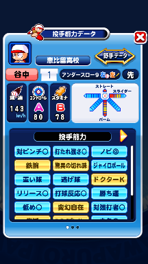 f:id:arimurasaji:20180908103055p:plain