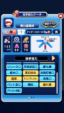 f:id:arimurasaji:20180908103057p:plain