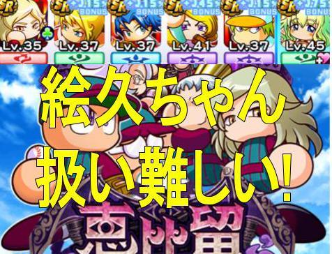 f:id:arimurasaji:20180908103529j:plain