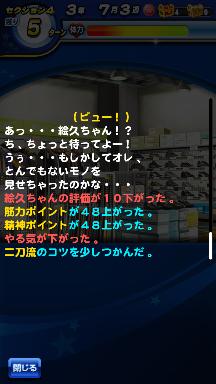 f:id:arimurasaji:20180908104319p:plain