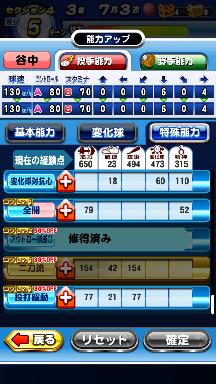 f:id:arimurasaji:20180908104322p:plain