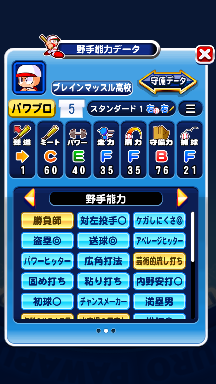 f:id:arimurasaji:20180908161016p:plain