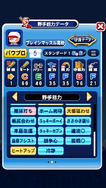 f:id:arimurasaji:20180908161021p:plain