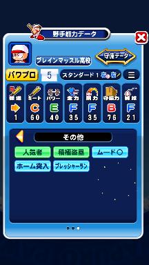 f:id:arimurasaji:20180908161025p:plain