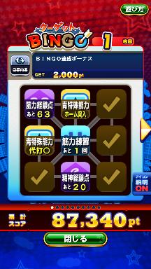 f:id:arimurasaji:20180908161143p:plain