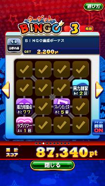 f:id:arimurasaji:20180908161150p:plain