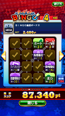 f:id:arimurasaji:20180908161152p:plain