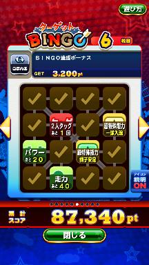 f:id:arimurasaji:20180908161157p:plain