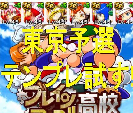 f:id:arimurasaji:20180908162110j:plain
