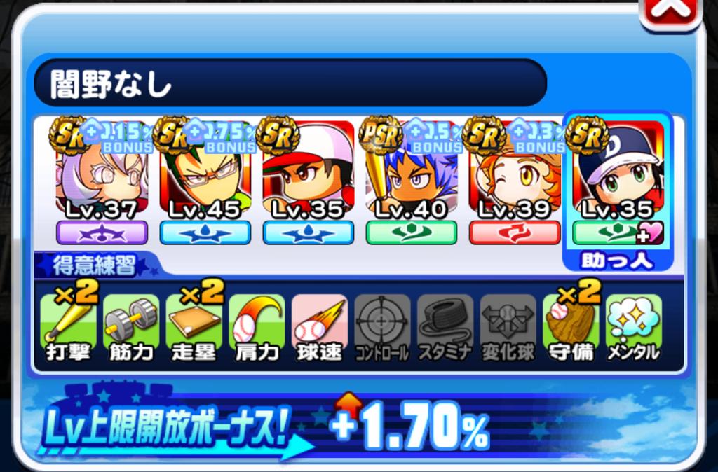 f:id:arimurasaji:20180908190130p:plain