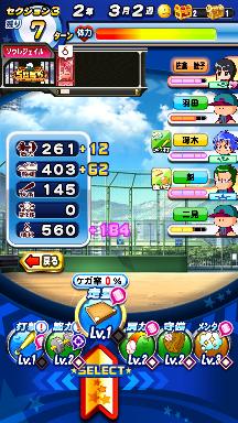 f:id:arimurasaji:20180908190326p:plain