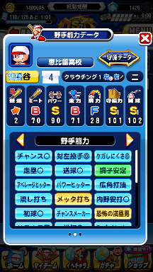 f:id:arimurasaji:20180908190419p:plain