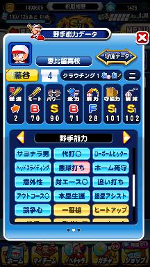 f:id:arimurasaji:20180908190423p:plain