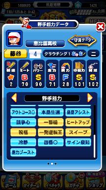 f:id:arimurasaji:20180908190425p:plain