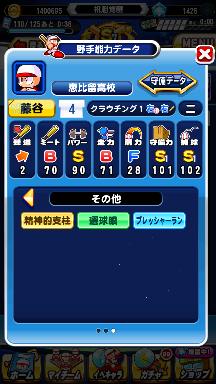 f:id:arimurasaji:20180908190429p:plain