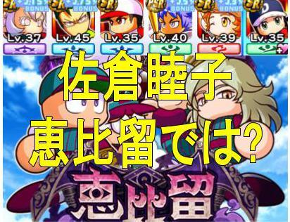 f:id:arimurasaji:20180908190853j:plain
