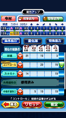 f:id:arimurasaji:20180909200503p:plain