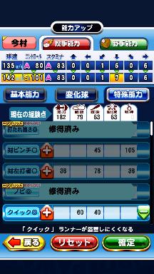 f:id:arimurasaji:20180909200759p:plain