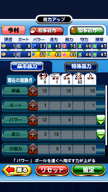 f:id:arimurasaji:20180909200902p:plain