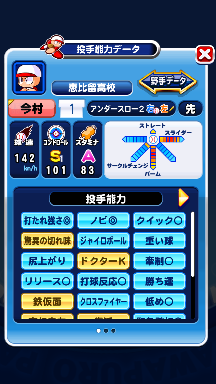 f:id:arimurasaji:20180909202256p:plain