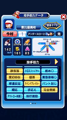 f:id:arimurasaji:20180909202259p:plain