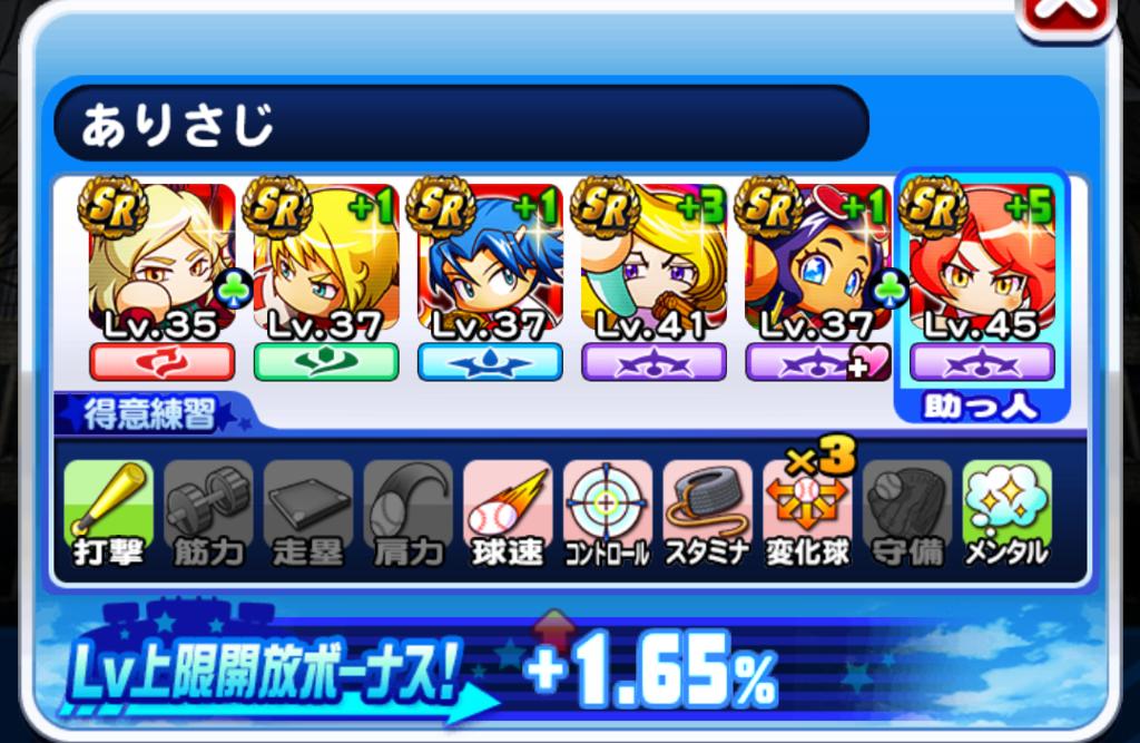 f:id:arimurasaji:20180909202634p:plain