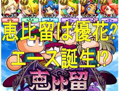 f:id:arimurasaji:20180909202950j:plain