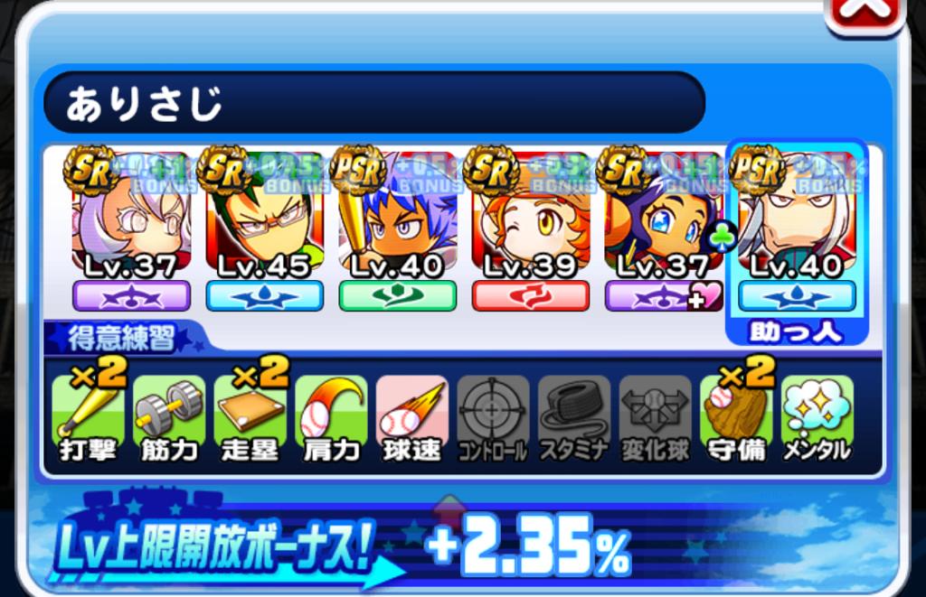 f:id:arimurasaji:20180910155516p:plain