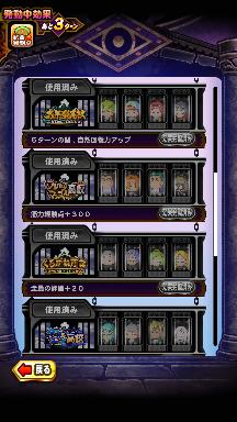 f:id:arimurasaji:20180910155733p:plain